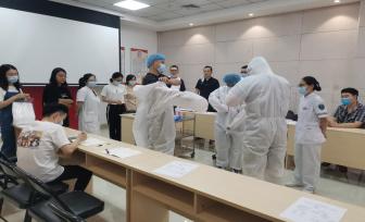 我院召开疫情防控机场专班工作人员集中培训会