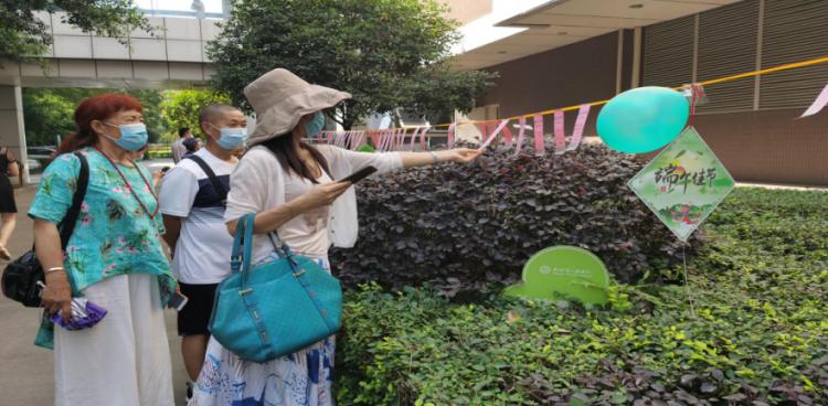 """彭州市人民医院举行喜迎""""端午节""""系列活动"""