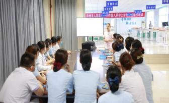 护理部举办2020年新入职护士护理操作技能培训